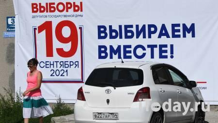 Памфилова назвала число россиян, включенных в списки избирателей - 15.09.2021
