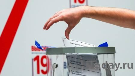 В выборах в Госдуму участвуют 5832 кандидата - 15.09.2021