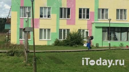 Бастрыкин поручил установить собственника общежития в Бужаниново - 15.09.2021