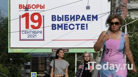 На выборах в некоторых регионах избиратели получат до девяти бюллетеней - 15.09.2021