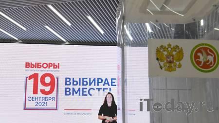 Комиссия Совфеда обсудит невмешательство в выборы - 15.09.2021