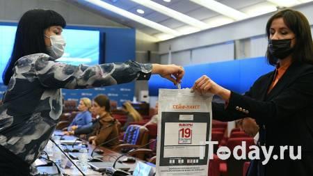 ЦИК исключил возможность двойных голосований с помощью онлайн-технологий - 15.09.2021