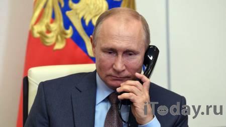 Путин поздравил Медведева с днем рождения во вторник по телефону - 15.09.2021