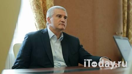Аксенов прокомментировал слухи об отставке - 15.09.2021