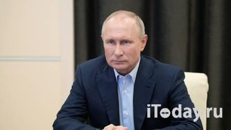 В Кремле ответили на вопрос о самоизоляции Путина - 15.09.2021