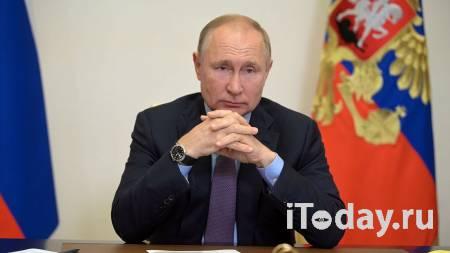 Путин проведет совещание с постоянными членами Совета безопасности - 15.09.2021