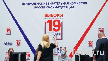 На выборах в Госдуму будет 250 международных наблюдателей - 15.09.2021