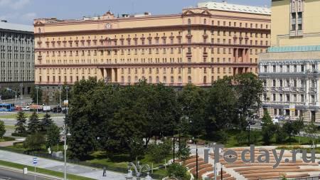 ФСБ назвала имена всех причастных к диверсии на газопроводе в Крыму - 15.09.2021