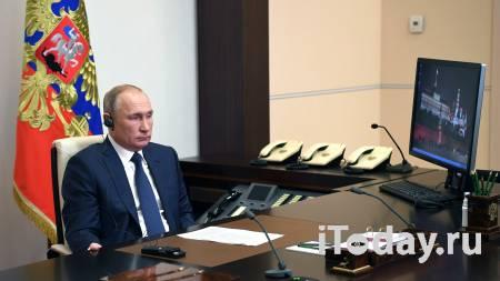 Путин предложил Совбезу обсудить участие в международных организациях - 15.09.2021