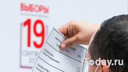 """ЦИК исключил кандидата от """"Яблока"""" из федерального списка партии - 15.09.2021"""