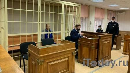 Суд арестовал дезинфектора, обвиняемого по делу об отравлении семьи арбузом - 15.09.2021