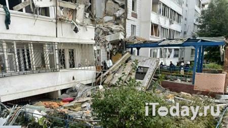 Главу газовой фирмы арестовали после взрыва в Ногинске - 15.09.2021