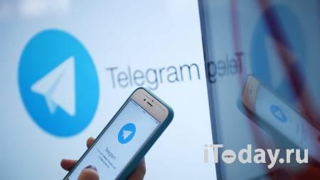 На Telegram-канал завели дело о пропаганде нетрадиционных отношений - 15.09.2021