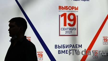 Экс-участник бандформирования баллотируется в думу - 15.09.2021