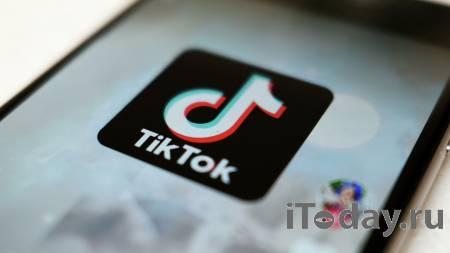 Tiktok и Google заплатили более шести миллионов рублей штрафов, сообщил суд - 16.09.2021