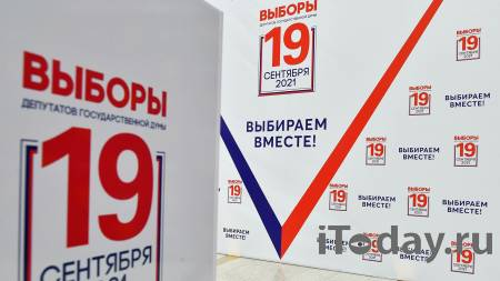 Захарова рассказала о подготовке к выборам в Госдуму за рубежом - 16.09.2021