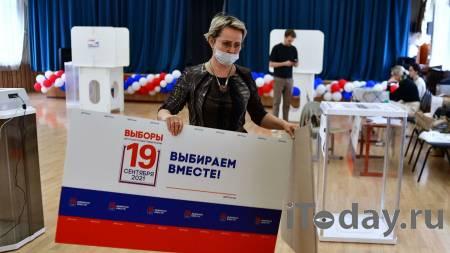 В РФ заработал ситуационный центр по общественному контролю за выборами