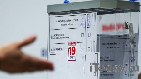 В информационном центре ЦИК дали старт голосованию - 16.09.2021