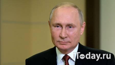 В Кремле не смогли назвать дату окончания самоизоляции Путина - 17.09.2021