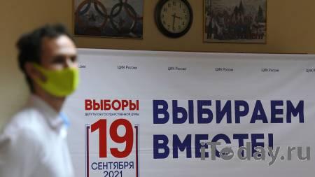 НОМ получил более 90 тысяч сообщений о выборах в Госдуму - 18.09.2021