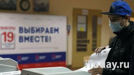 Памфилова объяснила работу избирательных участков после их закрытия - 18.09.2021