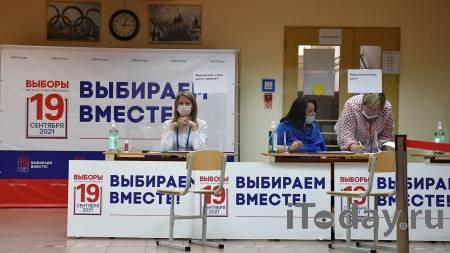 На выборах в Татарстане явка во второй день превысила 57 процентов - 18.09.2021
