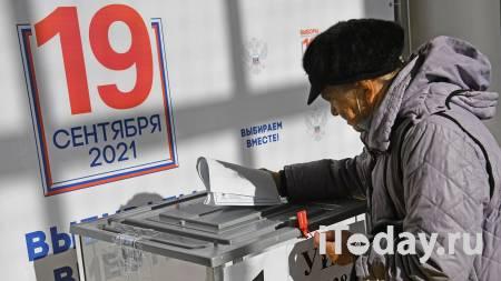 Явка на выборах в Иркутской области составила более 19 процентов - 19.09.2021