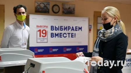 На Урале и в ряде регионов Поволжья начался финальный день голосования - 19.09.2021