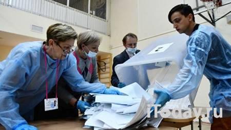 МИД заявил о провокации ОБСЕ на выборах в Госдуму - 20.09.2021