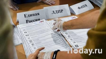 Фракция КПРФ в Орловском облсовете увеличится в два раза - 20.09.2021