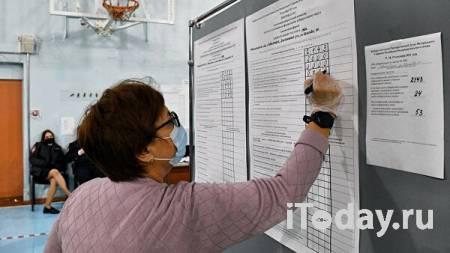 """""""Единая Россия"""" победила на выборах в Госдуму - 21.09.2021"""