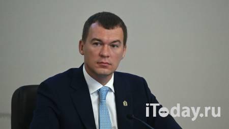 Утверждены результаты выборов губернатора Хабаровского края - 21.09.2021