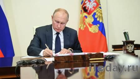 Путин освободил от должности первого заместителя генпрокурора - 21.09.2021