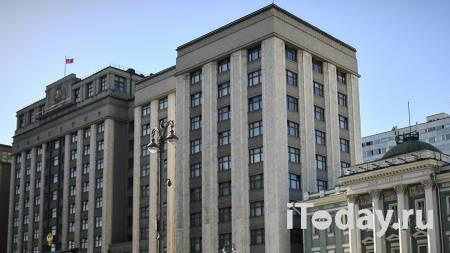 Источник рассказал, когда Госдума соберется на первое пленарное заседание - 22.09.2021