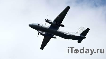 Группировку спасателей, ищущих самолет Ан-26 в Хабаровском крае, увеличили - 22.09.2021