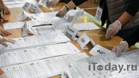 В Петербурге отменили итоги голосования на семи участках - 22.09.2021