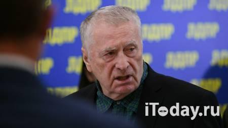 Жириновский отказался от мандата депутата Госсовета Чувашии - 22.09.2021