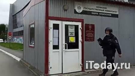 СК выяснит, как напавший на пермский вуз получил разрешение на ружье - 22.09.2021