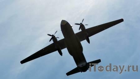 МАК создал комиссию для расследования ЧП с Ан-26 в Хабаровском крае - 22.09.2021
