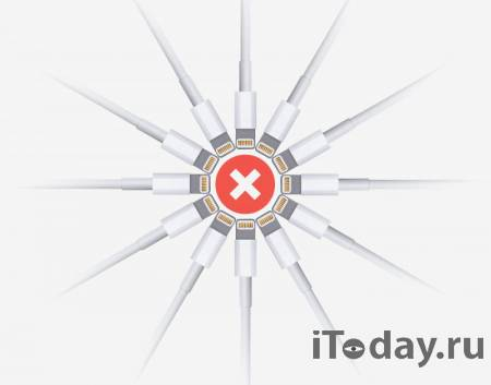 Близкий конец Lightning от Apple – разъем, которому десять лет