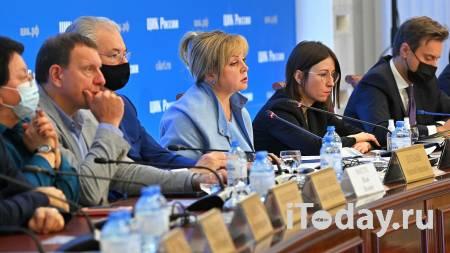 Памфилова заявила о недостаточном контроле на выборах в Петербурге - 23.09.2021