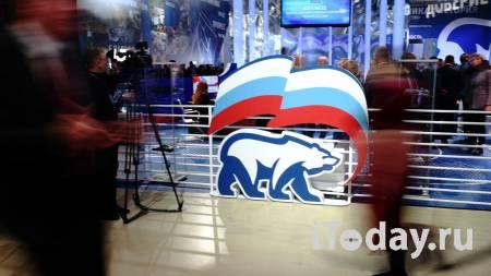 ЕР представила рабочую группу по подготовке первого заседания Госдумы - 23.09.2021