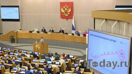 Первое заседание восьмого созыва Госдумы планируется на 12 октября - 23.09.2021