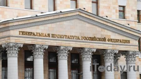 Генпрокуратура утвердила обвинение по делу о теракте в метро в 2010 году - 23.09.2021