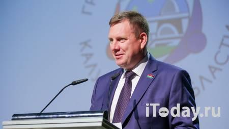 Новосельцев провел первую осеннюю сессию Калужского Заксобрания - 23.09.2021