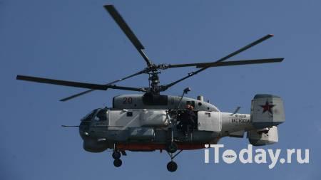 В МЧС не подтвердили сообщения о жесткой посадке КА-27 на Камчатке - 23.09.2021