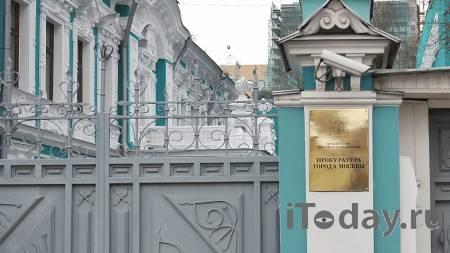 В прокуратуре Москвы предостерегли от участия в незаконных акциях - 24.09.2021