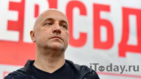 Прилепин отказался от мандата депутата Госдумы - 24.09.2021