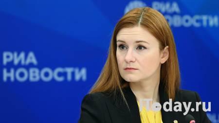 Бутина сообщила, что станет депутатом нового созыва Госдумы - 24.09.2021