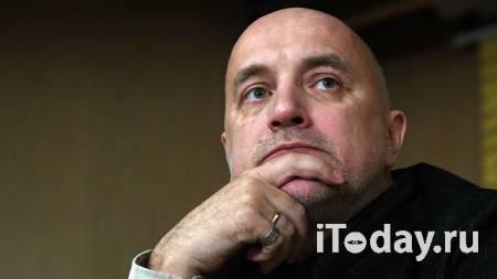 Прилепин передаст депутатский мандат другому кандидату